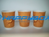 8OZ Double Wall Paper Cup Insulated