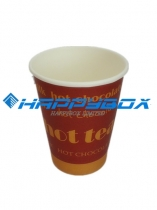 Single Wall Paper Cup for Hot